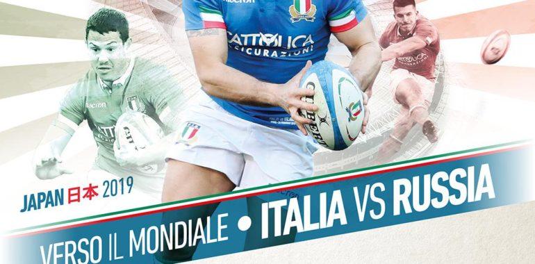 ADMO Marche e Federazione Italiana Rugby C.R. Marche